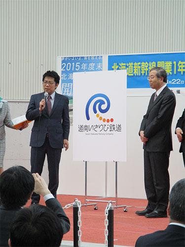 函館デザイン協議会 岡田暁会長(写真左)によるロゴマーク作成経緯等の説明