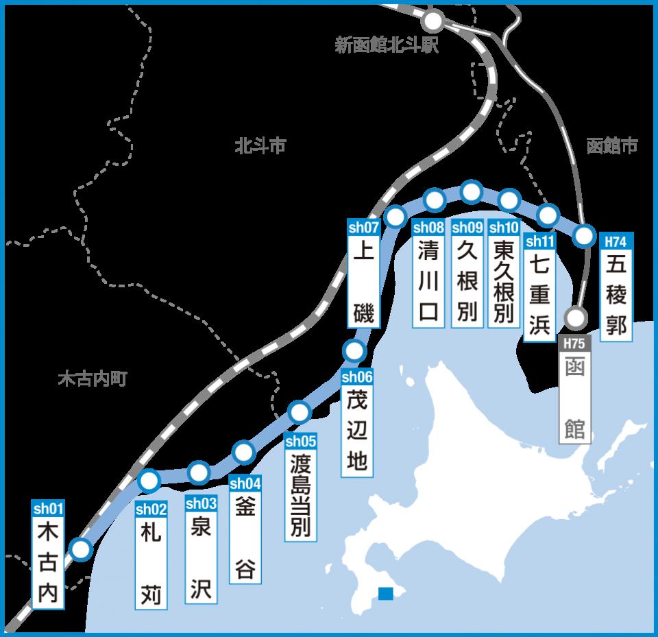 路線図20201207